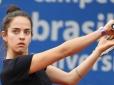 Estreia feminina no Campeonato Brasileiro Universitário