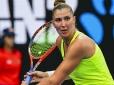 Bia Haddad Maia encerra participação no Australian Open 2019