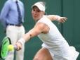 Bia Haddad Maia tem grande vitória em Wimbledon